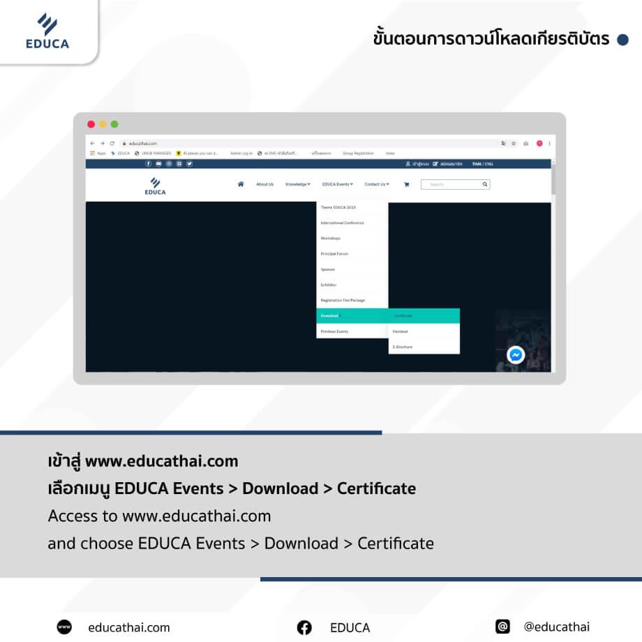 Download Certificate