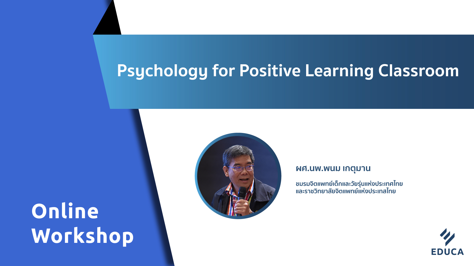 Psychology for Positive Learning Classroom