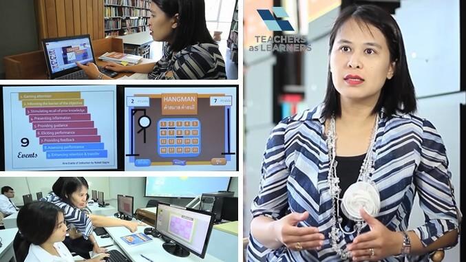 สานสัมพันธ์ผ่านสื่อ : Interactive Power Point สำหรับครู