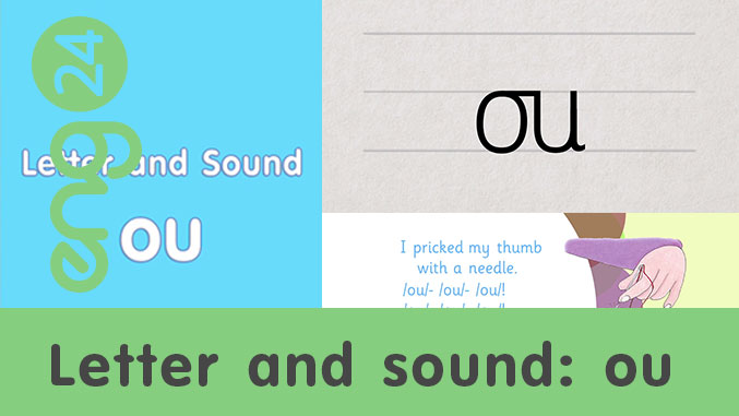 Letter and sound: ou