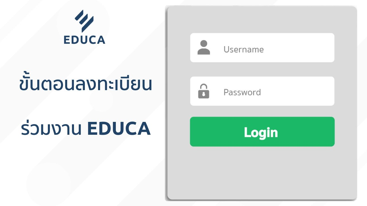 How to register to EDUCA 2019?