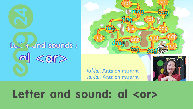 Letter and sound: al <or>