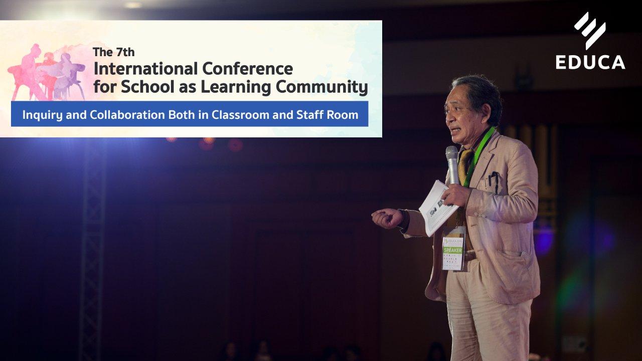 """ยกเวที SLC """"โรงเรียนในฐานะชุมชนแห่งการเรียนรู้ (School as Learning Community)"""" มาไทย"""