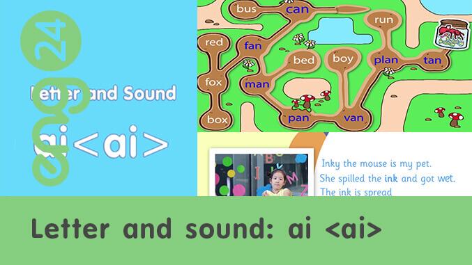 Letter and sound: ai <ai>