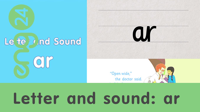 Letter and sound: ar