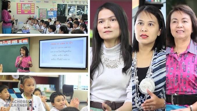 สื่อสร้างสัมพันธ์ครู-นักเรียน : Interactive Power Point สำหรับครู