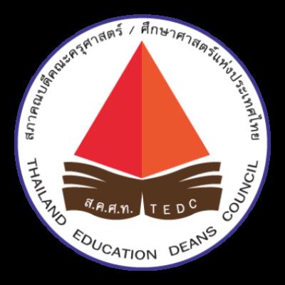 สภาคณบดีคณะครุศาสตร์ / ศึกษาศาสตร์แห่งประเทศไทย