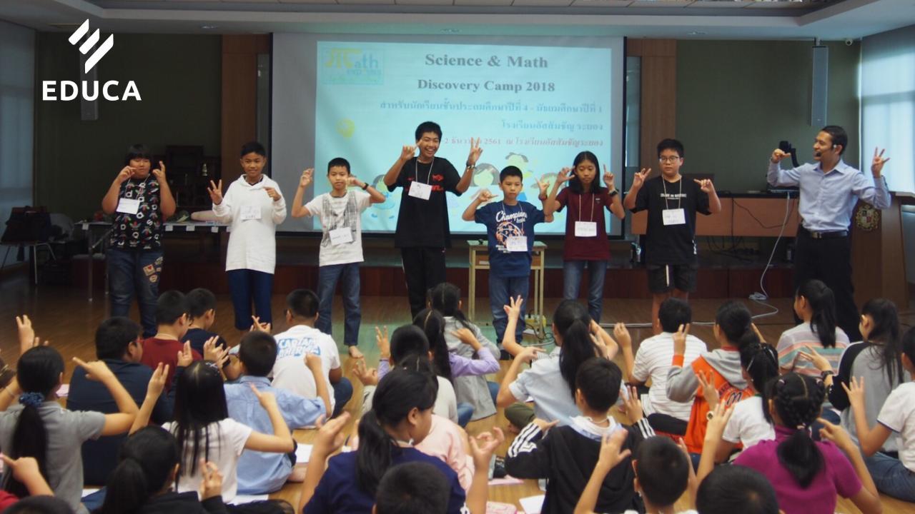 สอนคณิตศาสตร์ให้สนุกด้วย Active Learning