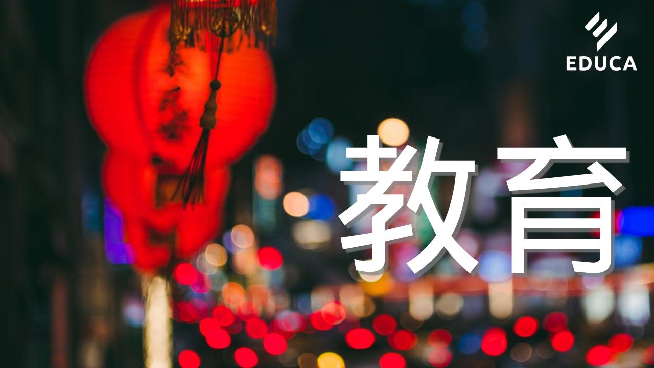 เทคนิคการสอนสำหรับชั้นเรียนภาษาจีน (ระดับมัธยมศึกษา)